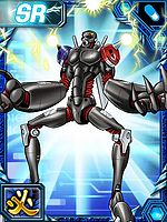 Hiandromon re collectors card2.jpg
