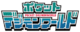 Pocketdigimonworld logo.png