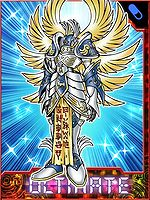 Seraphimon Collectors Ultimate Card.jpg