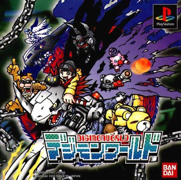 Digimon World 601px-Game_digimonworld_cover
