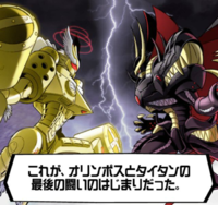 Aegiomon's Chronicle chap.11 24.png