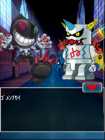 Digimon collectors cutscene 66 17.png