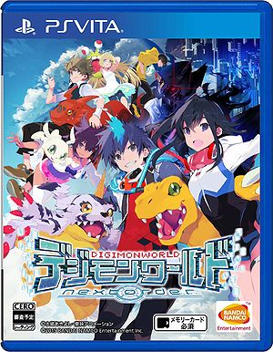 Digimon World -next 0rder- Box Art
