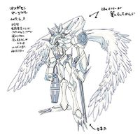 Omegamon merciful rough sketch watanabe kenji.jpg