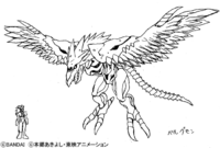Agnimon velgrmon early.png