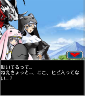 Digimon collectors cutscene 31 3.png