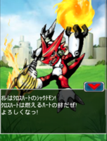 Digimon collectors cutscene 50 12.png
