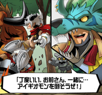 Aegiomon's Chronicle chap.7 8.png