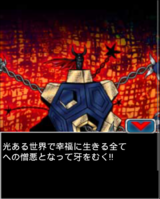 Digimon collectors cutscene 41 6.png