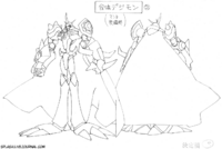 Omegamon2.png